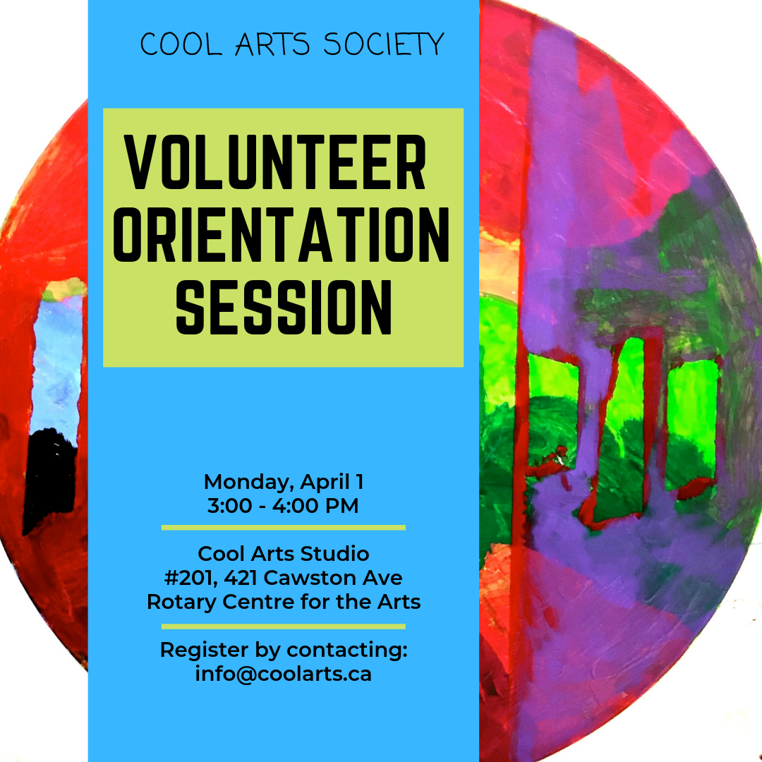 Cool Arts Volunteer Orientation Logo